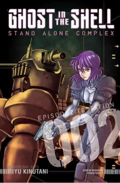 Ghost in the Shell: Stand Alone Complex 2 (Ghost in the Shell: SAC) cover