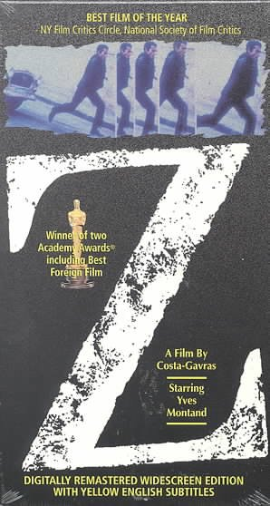 Z [VHS] cover
