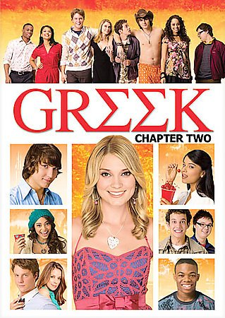 Greek Chapter Two cover