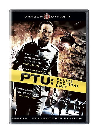 PTU: Police Tactical Unit cover