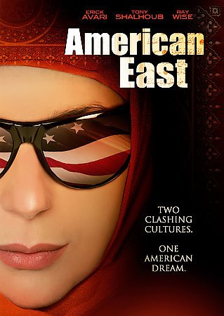 American East cover