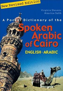 A Pocket Dictionary of the Spoken Arabic of Cairo: English–Arabic cover