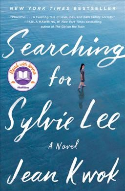 Searching for Sylvie Lee : a novel