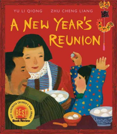 A New Year's reunion