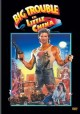 Big Trouble in Little China [videorecording].