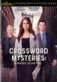 Crossword mysteries [videorecording] : a puzzle to die for
