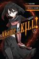 Akame ga kill!. Vol. 5