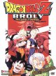 Dragon ball Z. Broly, second coming [videorecording].