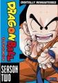 Dragon Ball. Season two [videorecording]