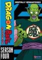Dragon ball. Season four [videorecording]