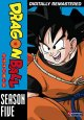 Dragon ball. Season five [videorecording]