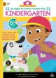 100 need-to-know words for kindergarten.