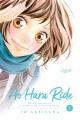 Ao haru ride. Volume 1