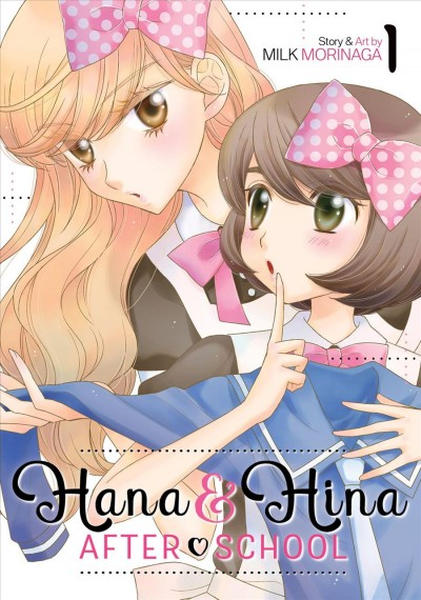 Hana & Hina After School. 1