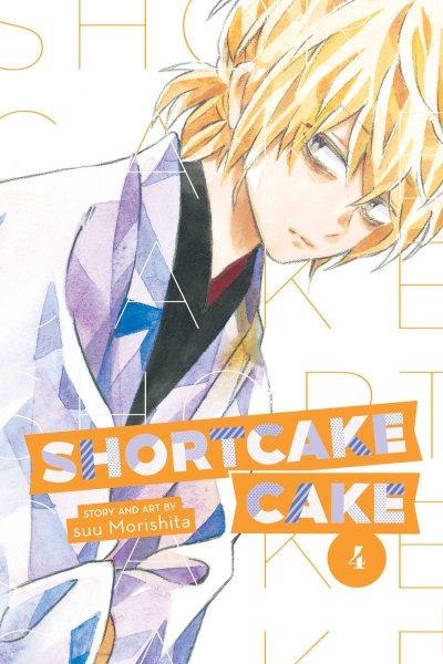 Shortcake Cake. 4