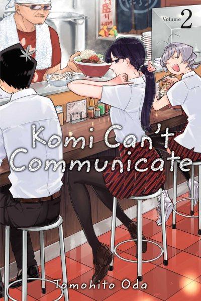 Komi Can't Communicate. Vol. 2