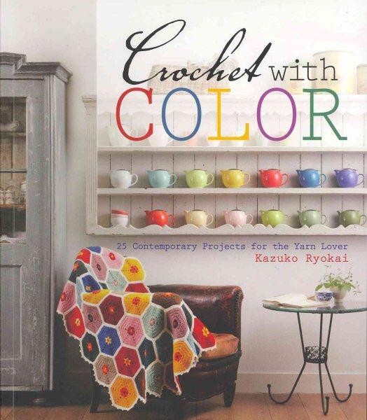 literary yarns crochet flowers add one stitch crochet with color 125afff5801