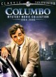 Columbo : mystery movie collection 1994-2003