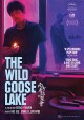 The wild goose lake