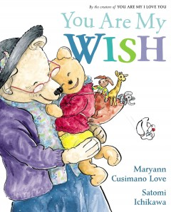 You are my wish Cover